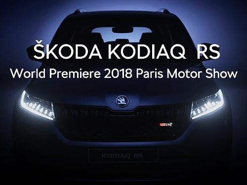 Стали известны первые подробности о новом SKODA KODIAQ RS