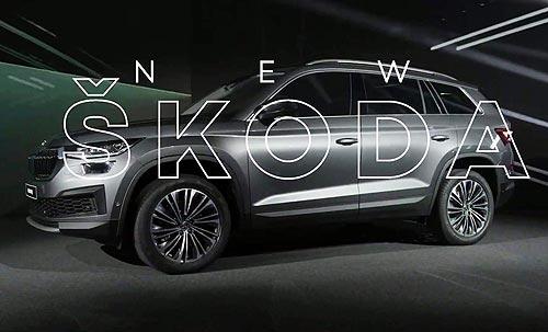 Skoda представила обновленный Kodiaq. Что изменилось? - Skoda