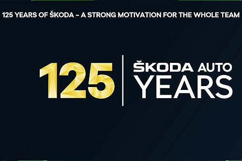 В Skoda раскрыли планы на будущее десятилетие - Skoda