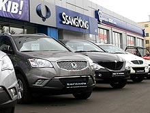 Автомобили Ssang Yong можно купить без уплаты спецпошлины и утилизационного сбора - Ssang Yong