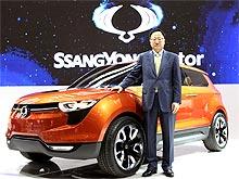К 2016 году Ssang Yong обновит весь модельный ряд внедорожников - Ssang Yong