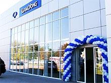 В Броварах открылся новый автоцентр SsangYong