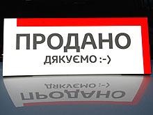 В марте украинский рынок существенно оживился