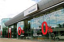 В Тойота Центр Киев «Автосамит» цены на Toyota в самом разгаре