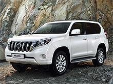 В России остановлено производство Toyota Land Cruiser Prado - Toyota