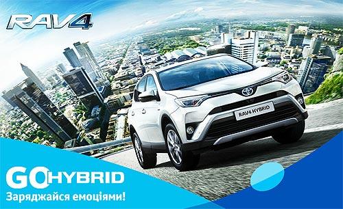 Toyota выбрала лучших специалистов по гибридным технологиям