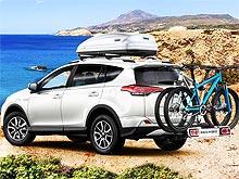 Легко собираться, легко путешествовать: на оригинальные аксессуары Toyota действуют выгодные предложения - Toyota