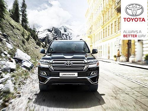 В Украине принимают заказы на спецверсию Toyota Land Cruiser Special Edition - Toyota