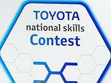 Toyota определила лучших специалистов автосервиса и продавцов-консультантов - Toyota