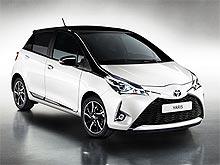 В Украине стартовали продажи нового Toyota Yaris - Toyota