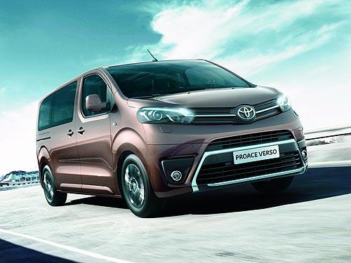 В Украине начнутся тест-драйвы коммерческой линейки Toyota Proace Verso и Toyota Proace Van