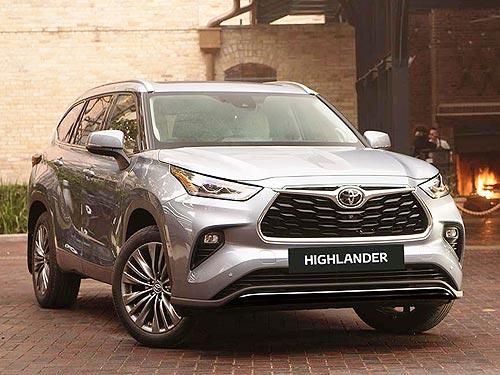 В Украине начат прием заказов на Toyota Highlander нового поколения