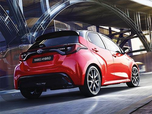 В Украине начали принимать заказы на новое поколение Toyota Yaris - Toyota