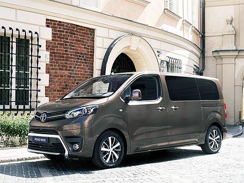 В Украине возобновляются продажи Toyota Proace - Toyota