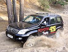 Toyota создала честный клуб любителей 4x4