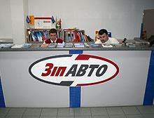 УкрАВТО создаст крупнейшую в Украине сеть магазинов запчастей