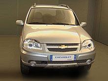 Модернизированная Chevrolet Niva будет представлена в Москве.