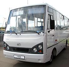 Цены на все модификации автобусов I-Van теперь стали ниже на.