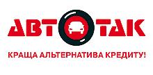В декабре по программе АвтоТак 170 человек получили новые автомобили
