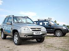 Chevrolet Niva исполняется 8 лет - Chevrolet