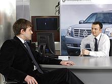УкрАвто возбновила выдачу кредитов на авто