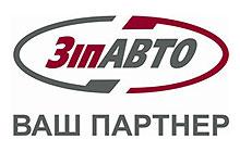 Компания ЗипАВТО заняла первое место в Европе по темпам роста продаж антикоррозионных материалов Tectyl