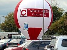 Компания «ГАРАНТ-АВТО» возместила более 10 млн. грн.
