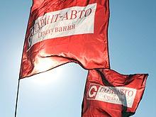 СК «ГАРАНТ-АВТО» возместила клиенту крупную сумму по полисам КАСКО
