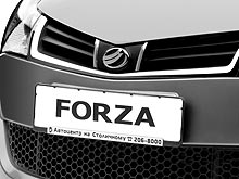 В Украине презентовали ЗАЗ Forza - ЗАЗ