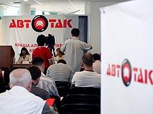 В Украине представили программу нового поколения в сфере финансовых услуг для покупки автомобиля