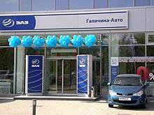 Во Львове открылся первый концептуальный автосалон ЗАЗ