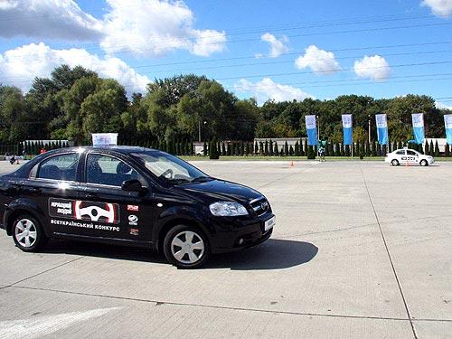 Стал известен Лучший водитель Украины 2012, получивший автомобиль ЗАЗ - ЗАЗ 1948313862d