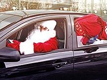 Авто под елочку: специальные цены даже на б/у