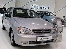 На автомобили ЗАЗ действуют новые цены - ЗАЗ