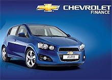 Chevrolet улучшила программу кредитования