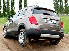 В Украине стартовали продажи компактного SUV Chevrolet Tracker - Chevrolet