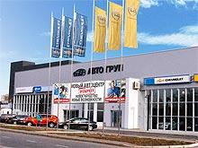 В Одессе открылся один из крупнейших мультибрендовых автоцентров