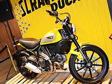 ������� ������ Ducati Scrambler ����������� � ������������� �����