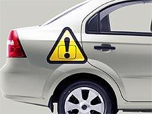 Инициативы Кабмина могут остановить установку ГБО и переоборудование авто