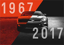 Chevrolet Camaro празднует 50-летие - Chevrolet