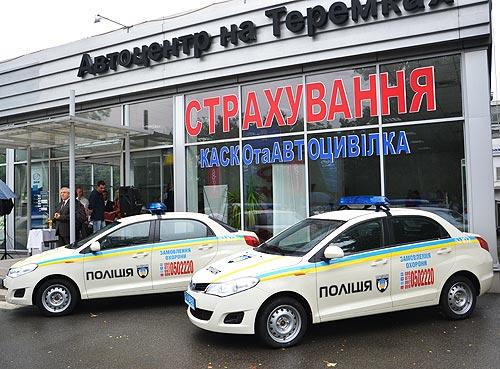 Киевская полиция будет ездить на ЗАЗах - ЗАЗ