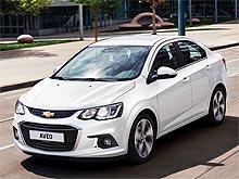 В Украине представят обновленные Chevrolet AVEO и TRACKER