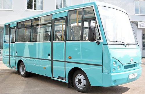 На лимитированную серию пригородных автобусов ЗАЗ А07А12 действуют специальные цены