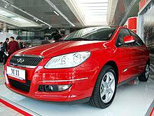 Украинцы разлюбили китайские авто?