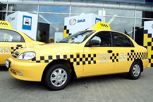 В Киеве массово закрываются службы такси - такси