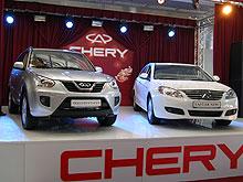 Мировая премьера новых Chery прошла в Украине - Chery