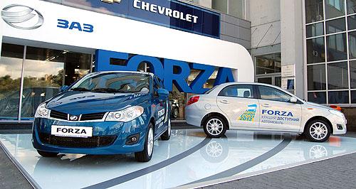 С ZAZ все реально! Автомобили ЗАЗ доступны от 37 грн. в день - ЗАЗ