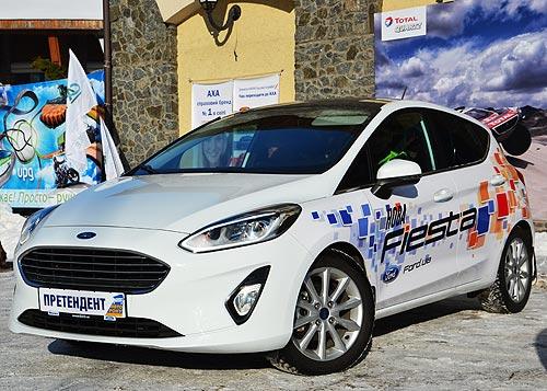Ford Fiesta стал «Автомобилем года в Украине 2018» - Ford