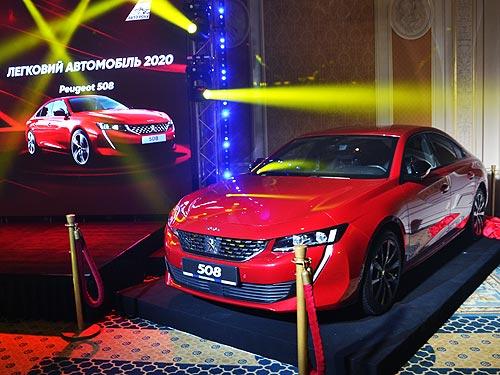 """За какие качества победители акции """"Автомобиль Года в Украине 2020"""" получили свои титулы - Автомобиль Года"""