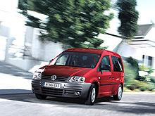 В Украине распродаются последние Volkswagen Caddy по цене от $18 390